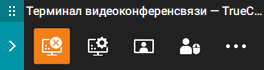 /client/media/content_sharing_window/ru.png