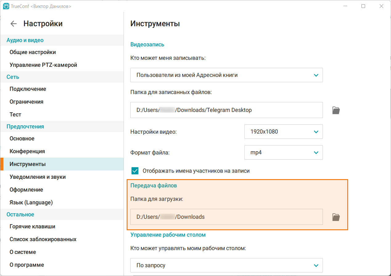 /client/media/file_save_path/ru.png