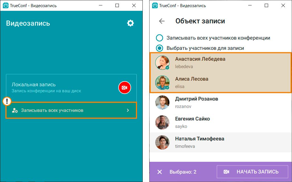 /client/media/record/ru.png