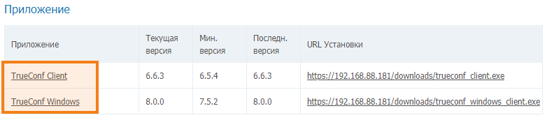 /server/media/application_selection/ru.png